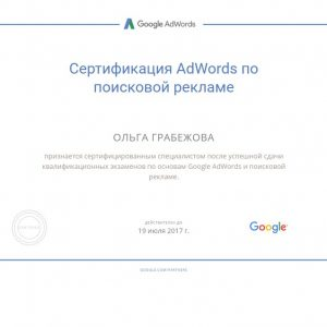 заказать рекламу google Adwords