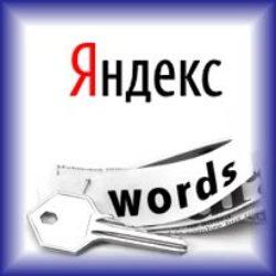 Как находить ключевые слова